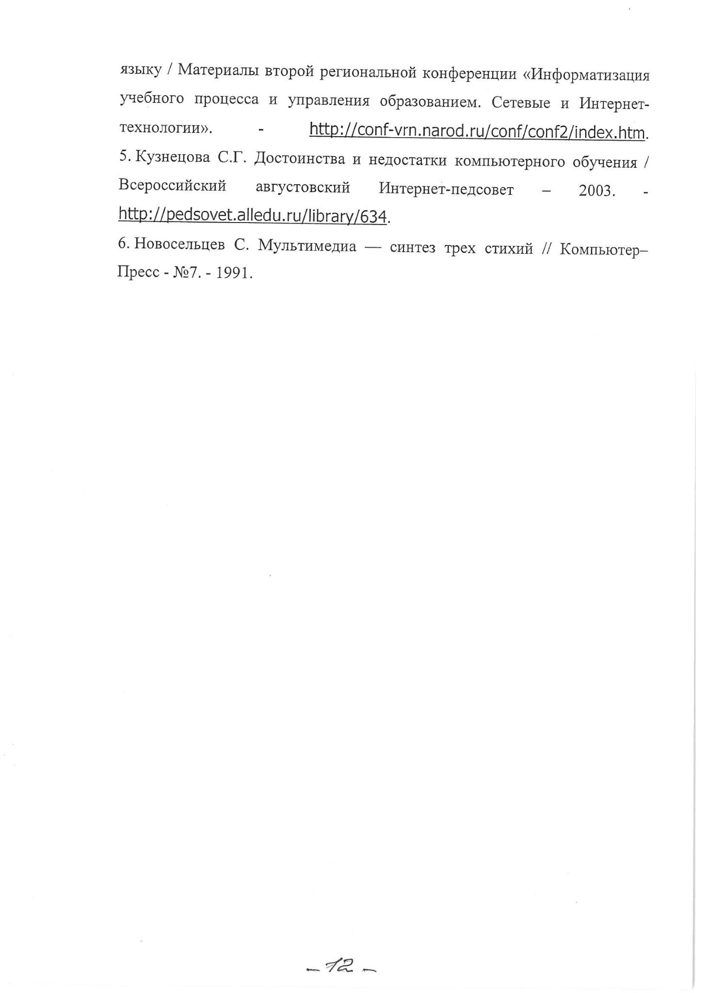 hello_html_m15fdac70.jpg