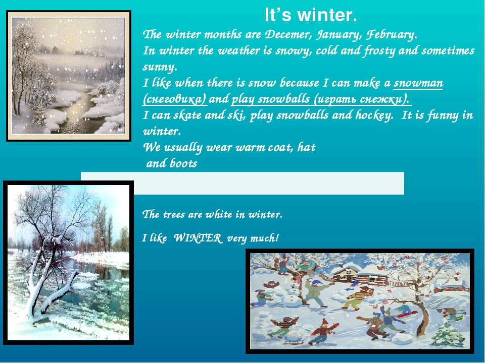 essay on my favourite season winter for kids Summer is the hottest season of the year however very interesting and entertaining season especially for the kids because they get chance to enjoy swimming, hilly.