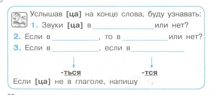 hello_html_m1e6c3cb7.jpg