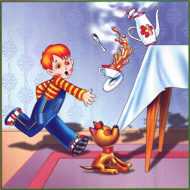 С чем опасно играть детям картинки