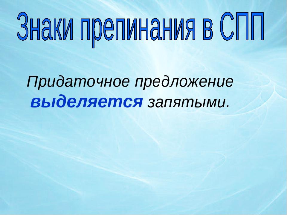 одиночестве, подумайте, конспект открытого урока на тему повторение спп оптимальные цены Красноярске
