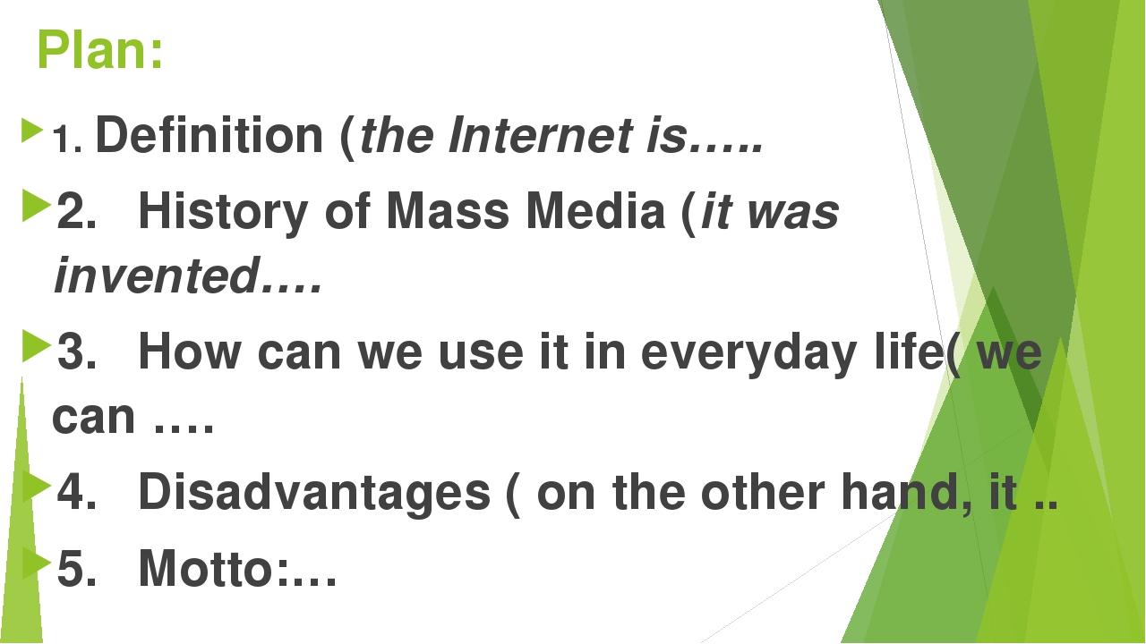 history of mass media