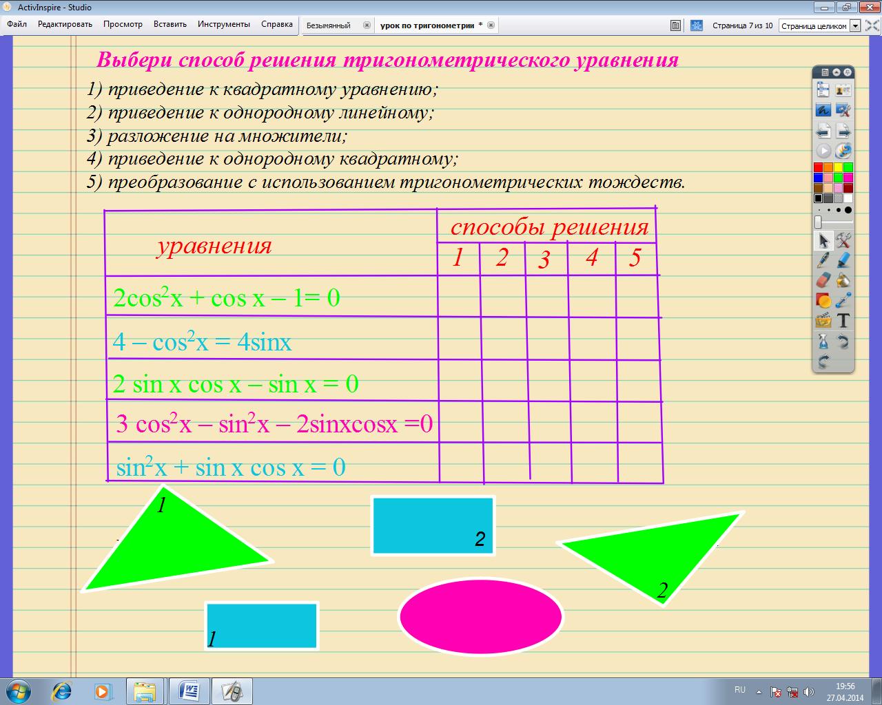 hello_html_m3e2d7803.png