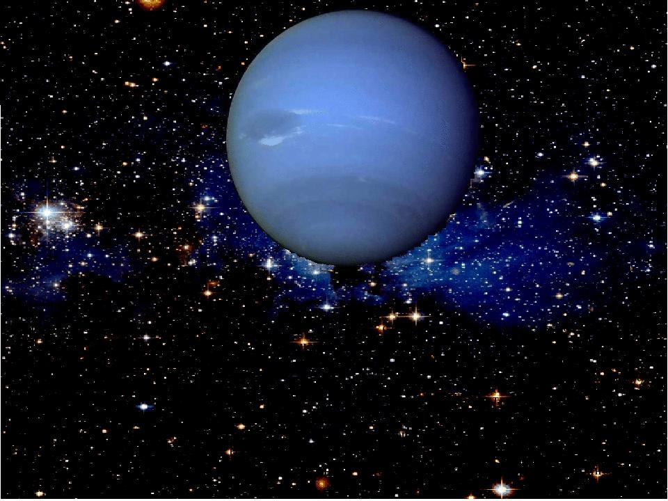 Нептун Открытие Нептуна, восьмой планеты в Солнечной системе, стало триумфом...