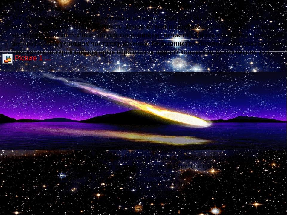 Метеориты Метеориты – небольшие фрагменты небесных тел, состоящие в основном...