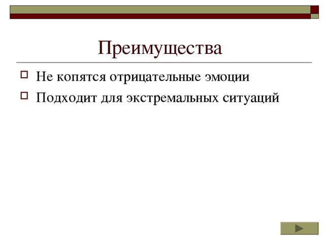 russkie-babi-namerennoe-otkladivanie-seksa-termin-russkoe-molodezhnoe