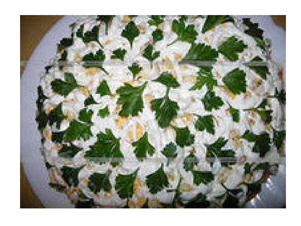 рецепт салата на траве