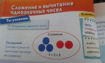 hello_html_m1d991830.jpg