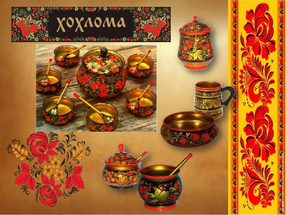 Картинки с народными промыслами россии