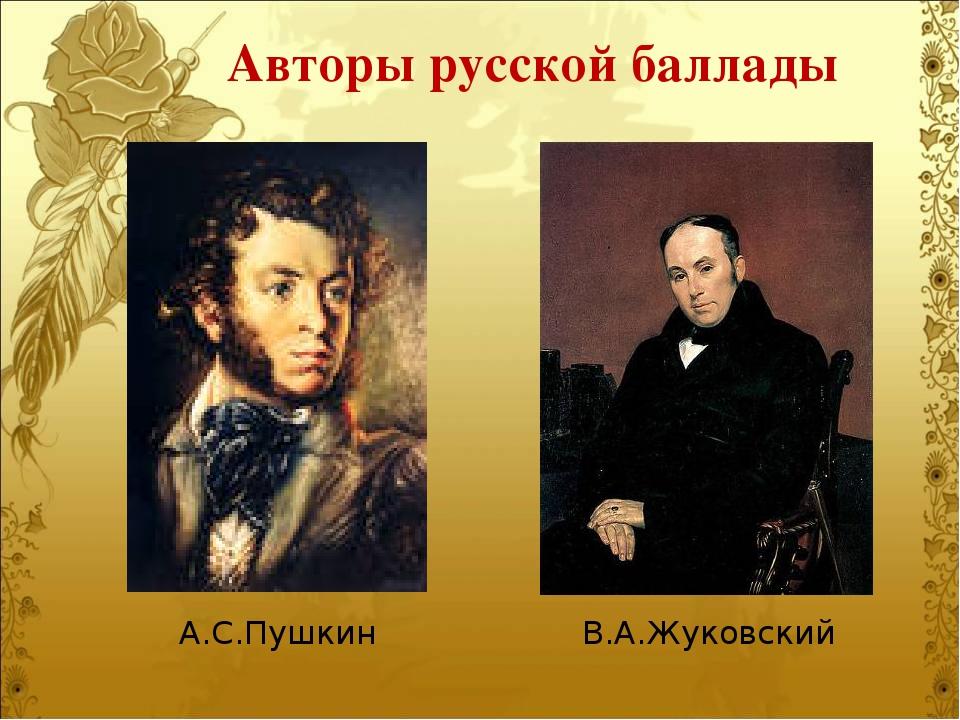Презентация на тему: пушкин и театр