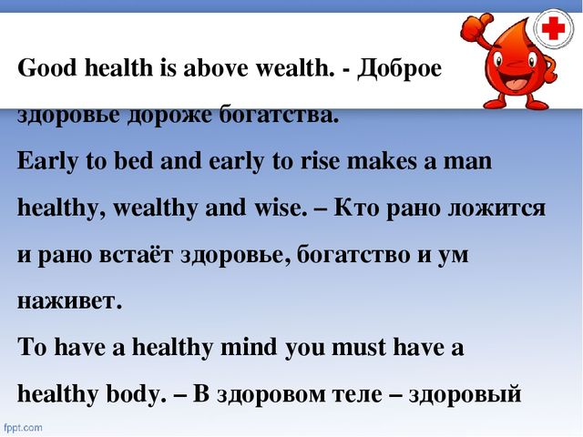 health is wealth in tamil 'health is wealth' is one of the most common things one gets to hear if you are eating junk food or staying up late or working long hours, this is a common phrase thrown at you however, it is true, without good health, everything is redundant.