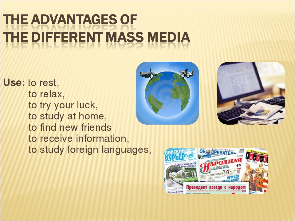 mind over mass media thesis The mass media is a diversified collection of media technologies that reach a large audience via mass communication the technologies through which this communication takes place include a variety of outlets.