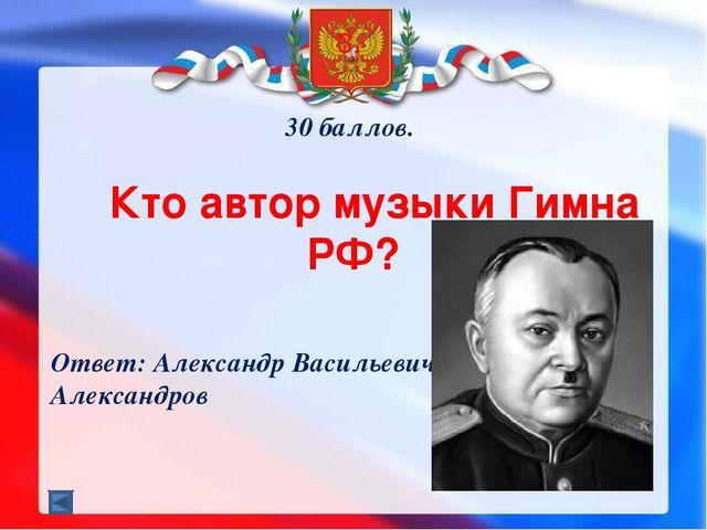 мире Христианская гимн россии музыка автор бюро Музея Штиглица