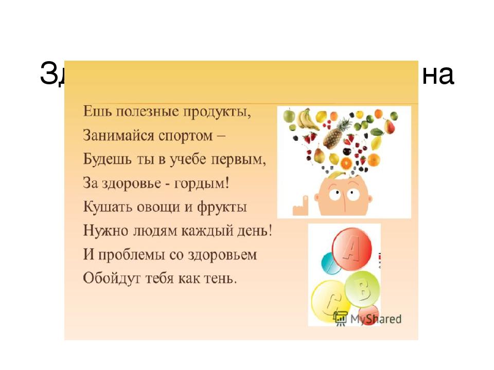 Картинки кушай на здоровье, открытки