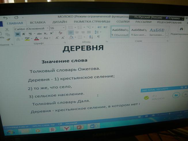 hello_html_m45012fdd.jpg