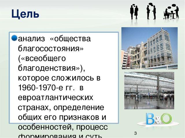 lektsii-politicheskaya-sistema-yaponii-posle-vtoroy-mirovoy-voyni