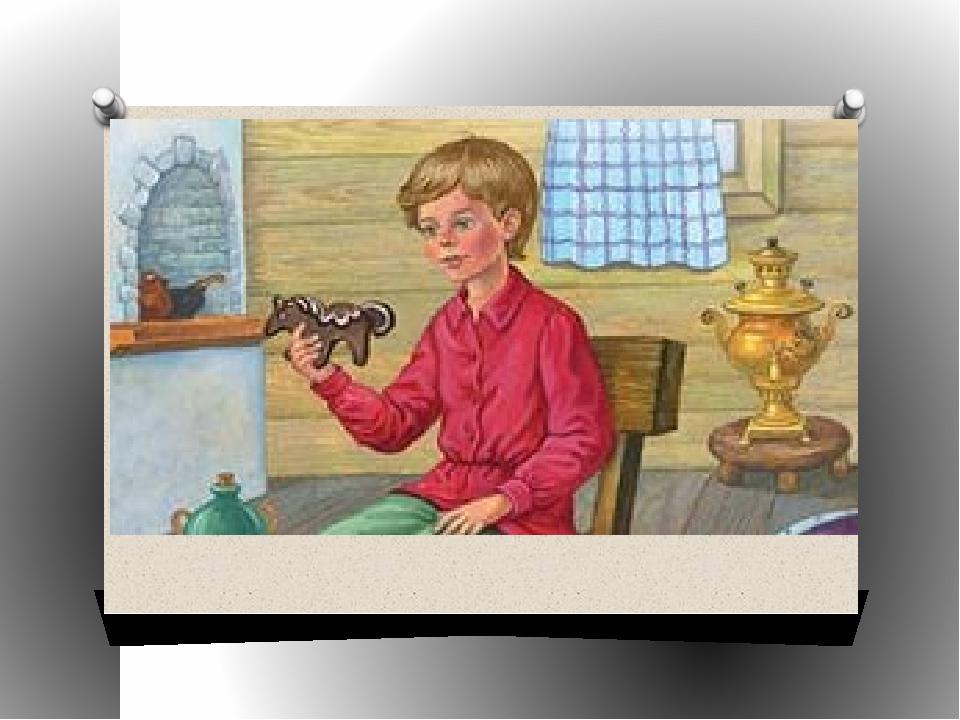 рисунок к рассказу конь с розовой гривой легкий ролики они выкладывают