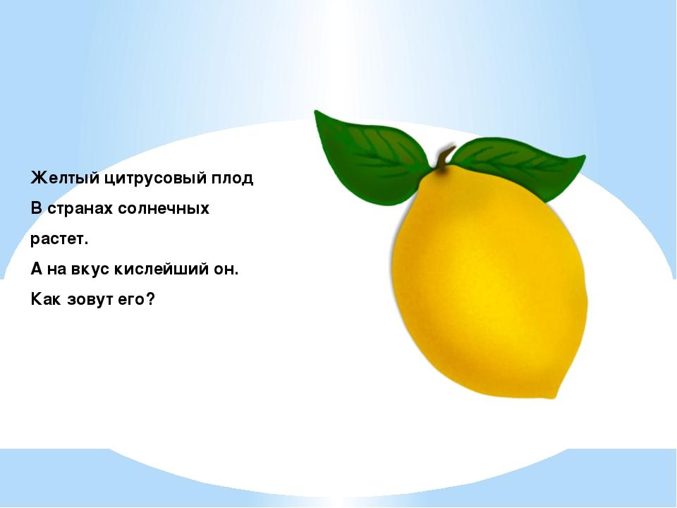 Фрукты в ананасе рецепт с фото случайно удалили