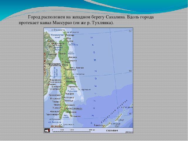 На нашем сайте актуальные вакансии в сахалинской области, удобное размещение и поиск работы.