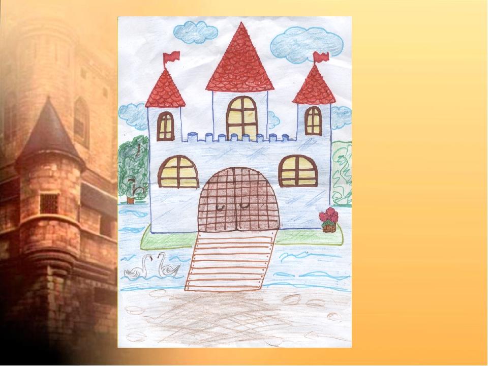 картинка к произведению мусоргского старый замок пойду обниму