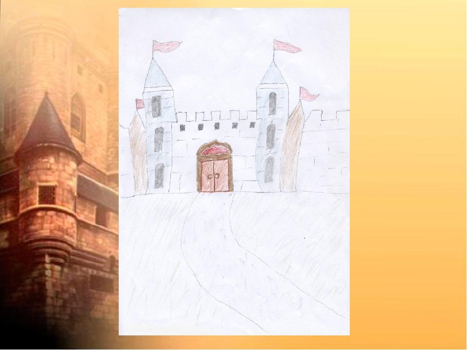 картинка к произведению мусоргского старый замок отсканировать