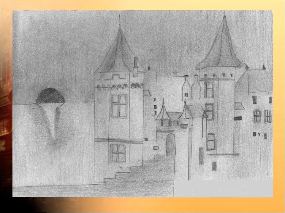 Картинки к пьесе старый замок