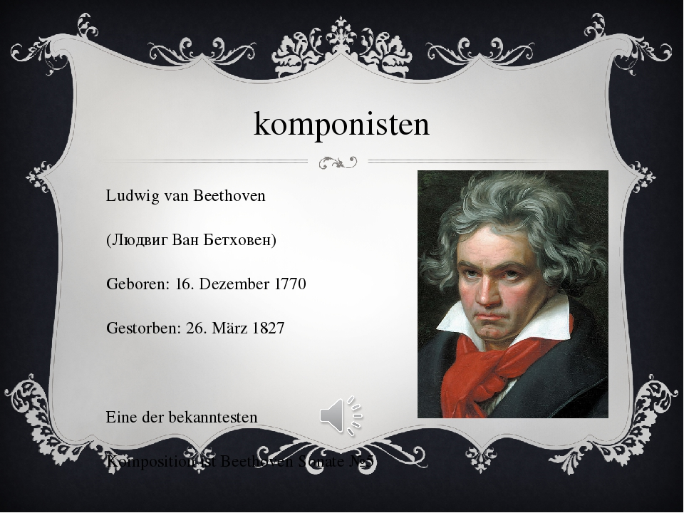 the significant contributions of ludwig van beethoven Get information, facts, and pictures about ludwig van beethoven at encyclopediacom make research projects and school reports about ludwig van beethoven easy with credible articles from our free, online encyclopedia.