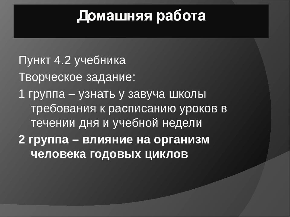 Учебник вс бухгалтерия 7. 7.00 — pic 9