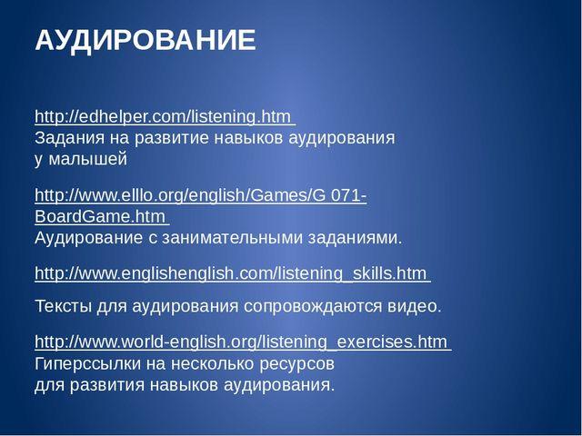 Презентация на тему \