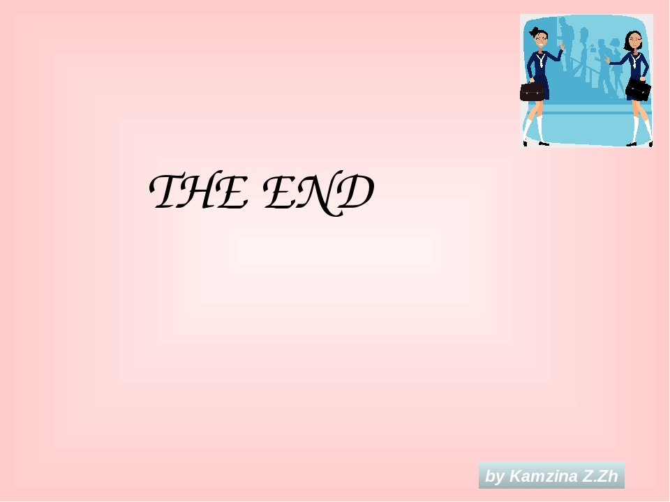 THE END by Kаmzina Z.Zh