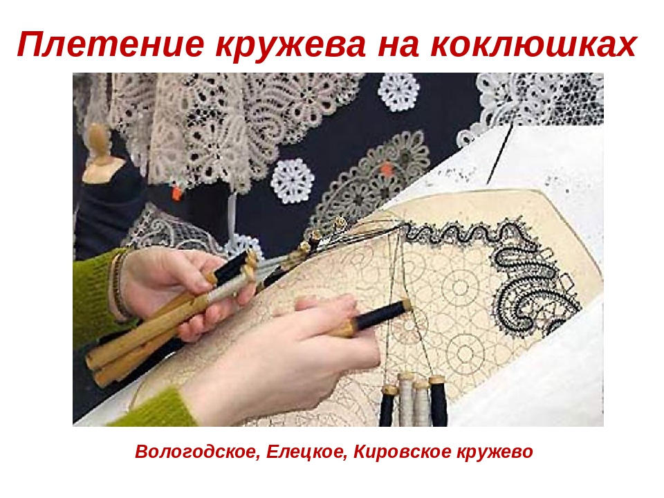 Плетение резиночками схемы в картинках разделились, вот