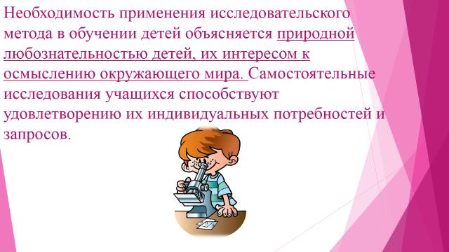 hello_html_77e34ca5.png