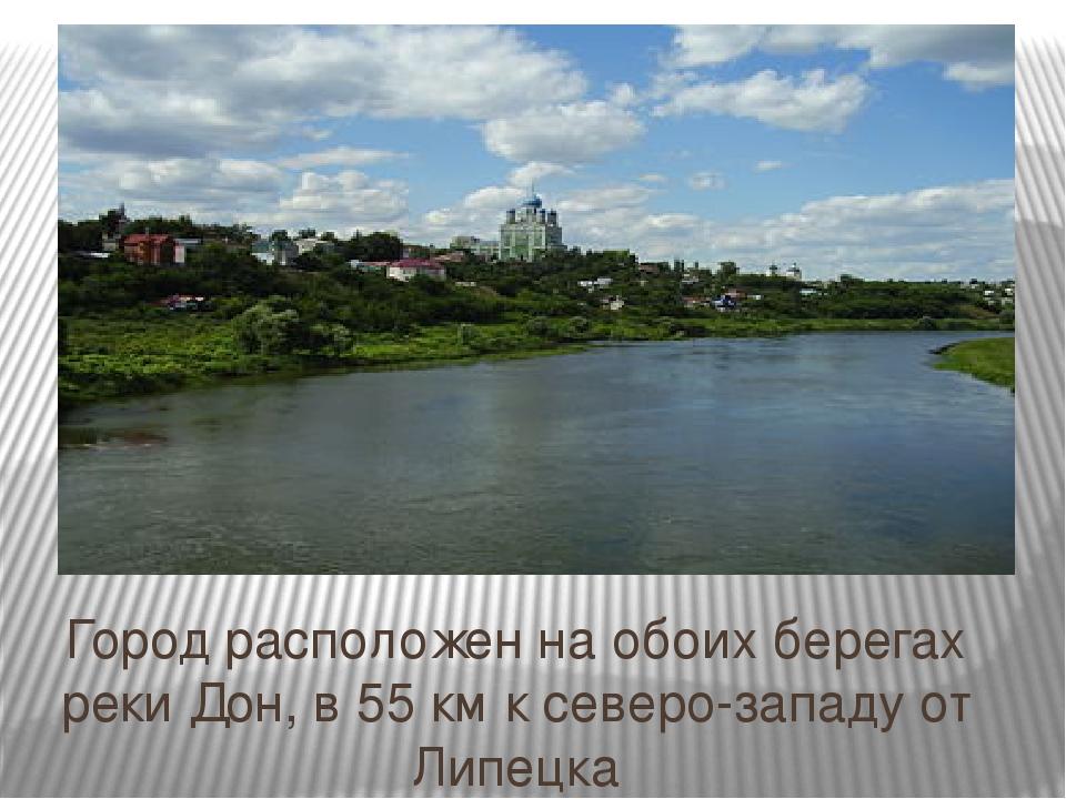 На обоих или обеих берегах реки