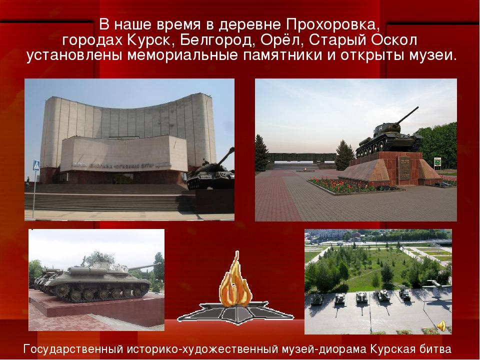 Орёл город  Википедия