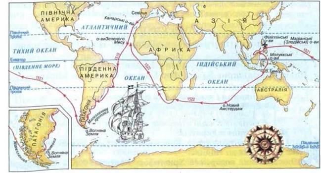 Контрольная работа по географии класс Как люди открывали Землю  hello html m1e417a37 jpg