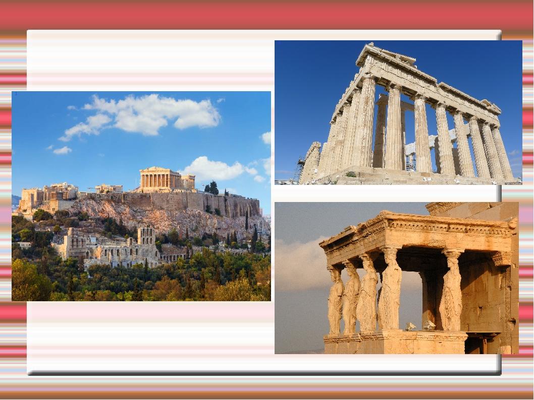 Картинки про грецию 4 класс, паровозов открытки