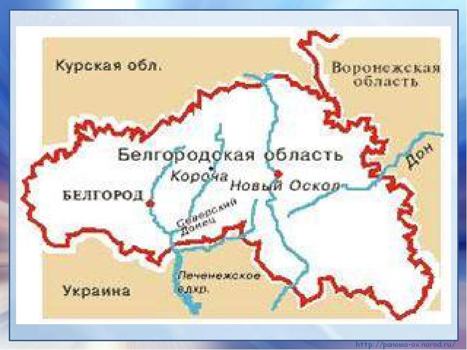 Где находится белгород карта