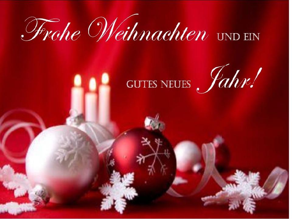 Поздравления с новым годом на немецки