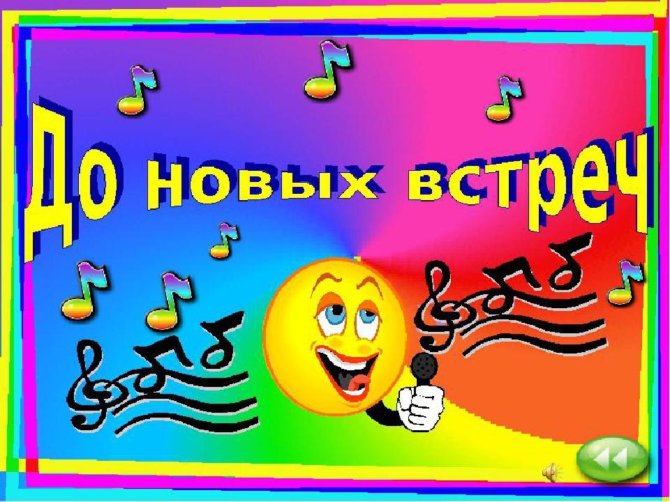 Музыка из мультфильмов для конкурсов