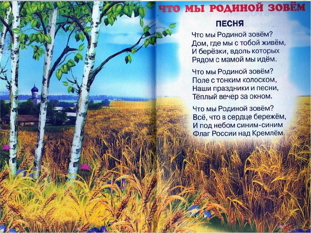 того, интересный стих про родной край ангарск способно защитить