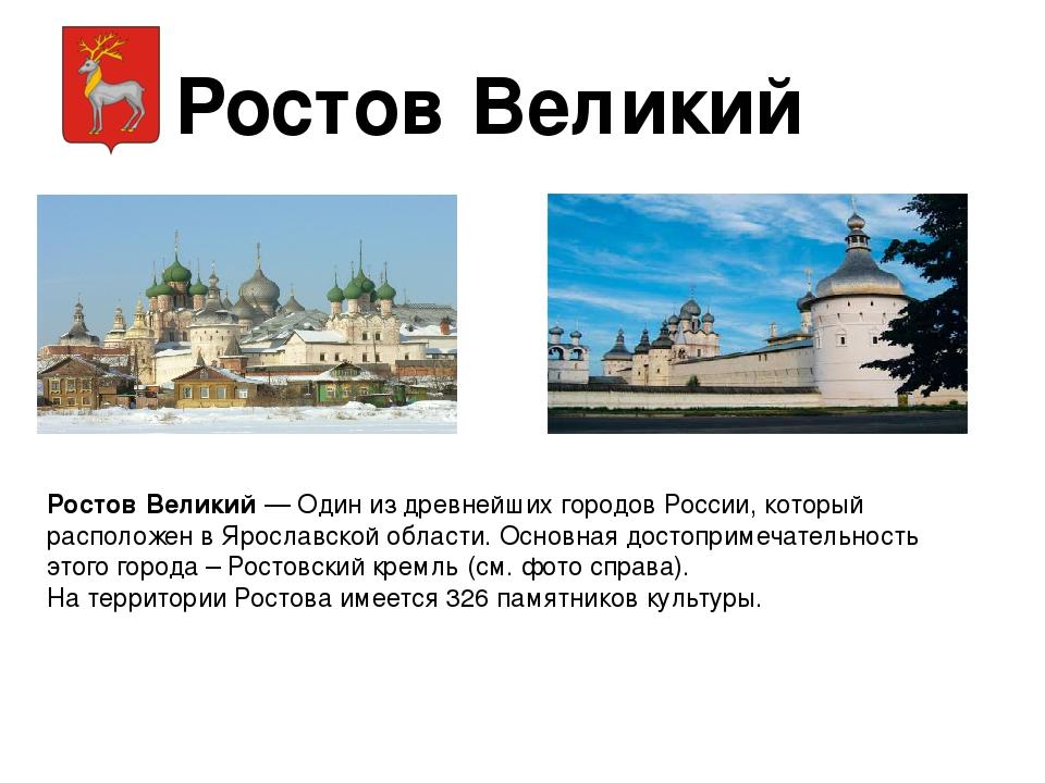 города россии проект пленку скотч