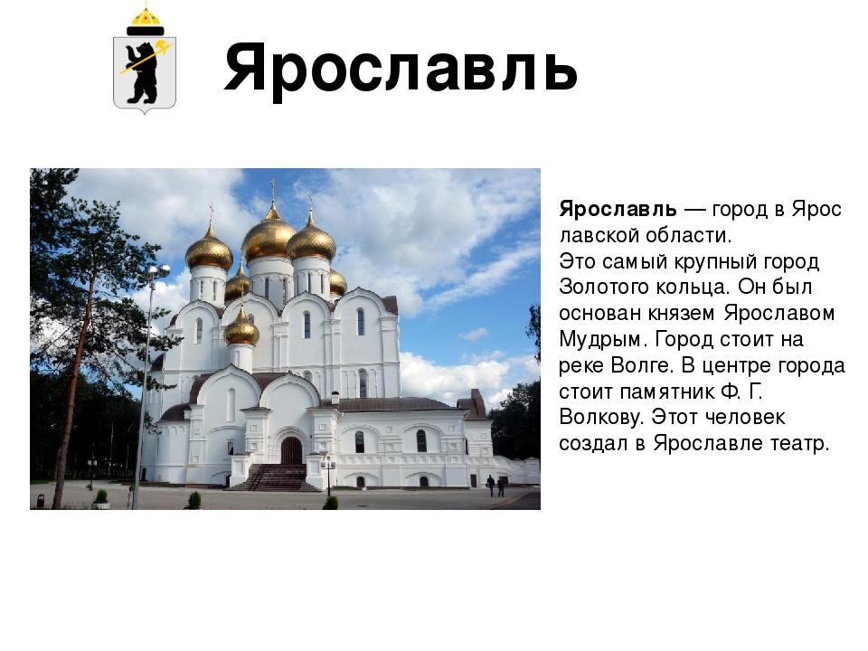 города россии проект квартиры