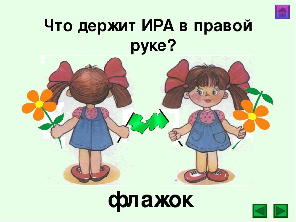 павлова нн руденко лт экспресс-диагностика в детском саду скачать
