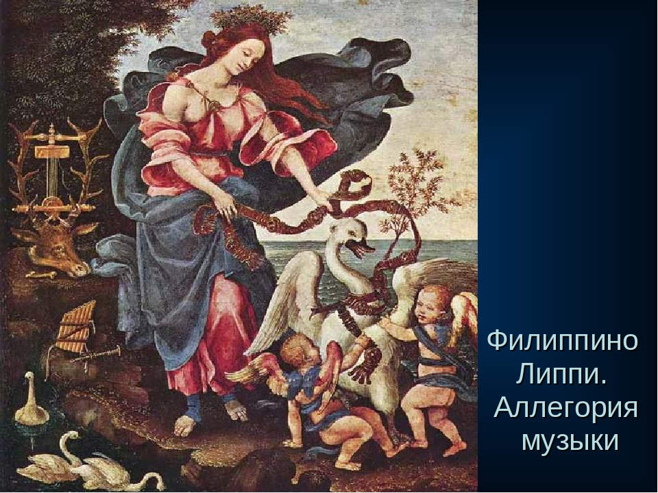 art in the renaissance short A summary of art in the early renaissance (1330-1450) in 's italian renaissance (1330-1550) learn exactly what happened in this chapter, scene, or section of italian renaissance (1330-1550) and what it means.