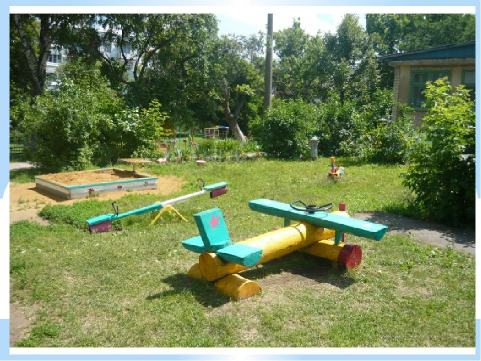Оборудование своими руками на участков в детском саду