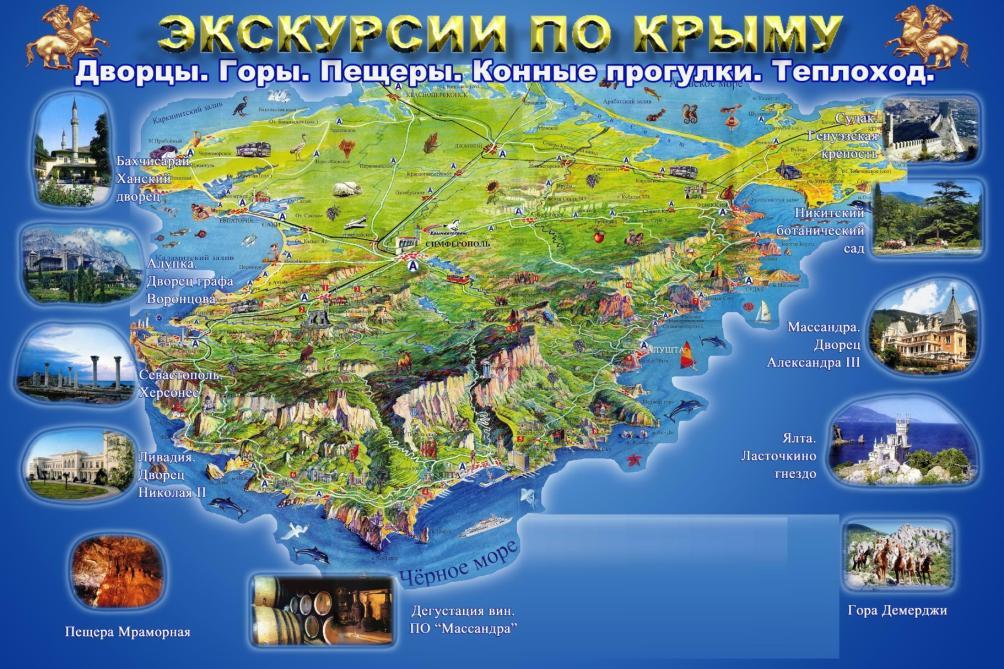 антистатические купить тур в крым с украины для повседневной носки