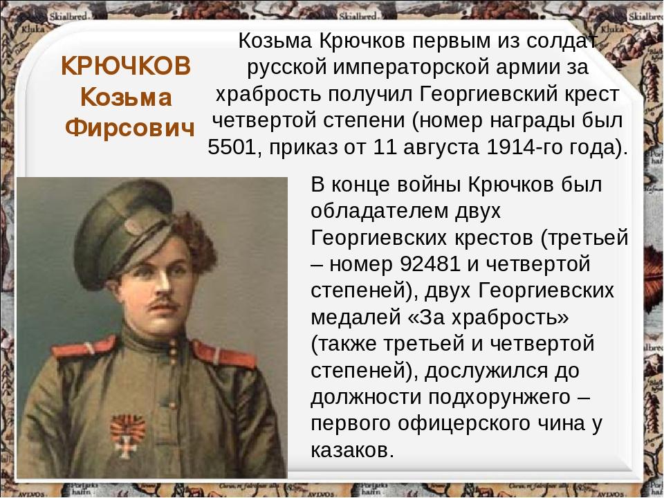 Патриотизм россиян в отечественной войне