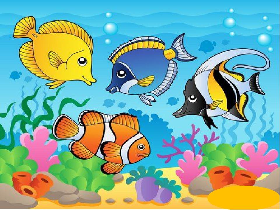 Рисунки рыбки нарисованные