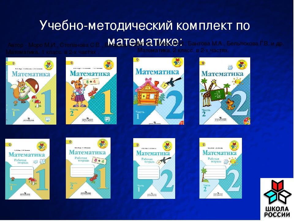 гдз по программе школа россии 1 класс
