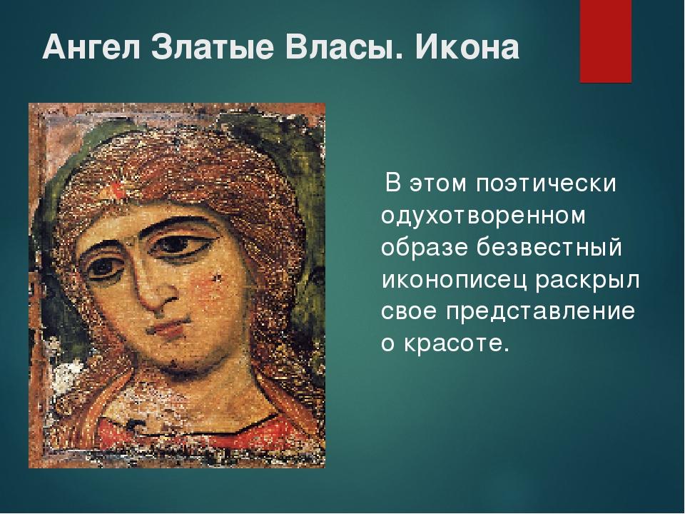 Изобразительное искусство древней руси что это